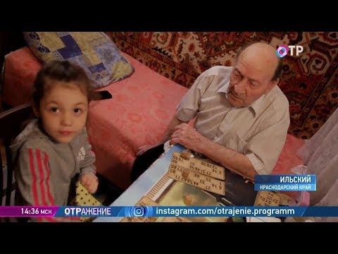 «Усыновление» одиноких стариков. Как живется пенсионерам в приемных семьях?