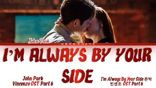 Download John Park (존박) - 'I'm Always by Your Side' Vincenzo OST Part 6 [빈센조 OST Part 6] Lyrics/가사 [English]