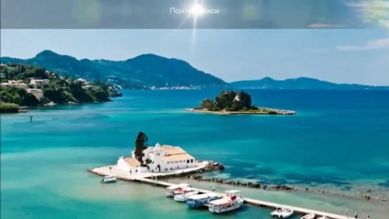 фото корфу остров