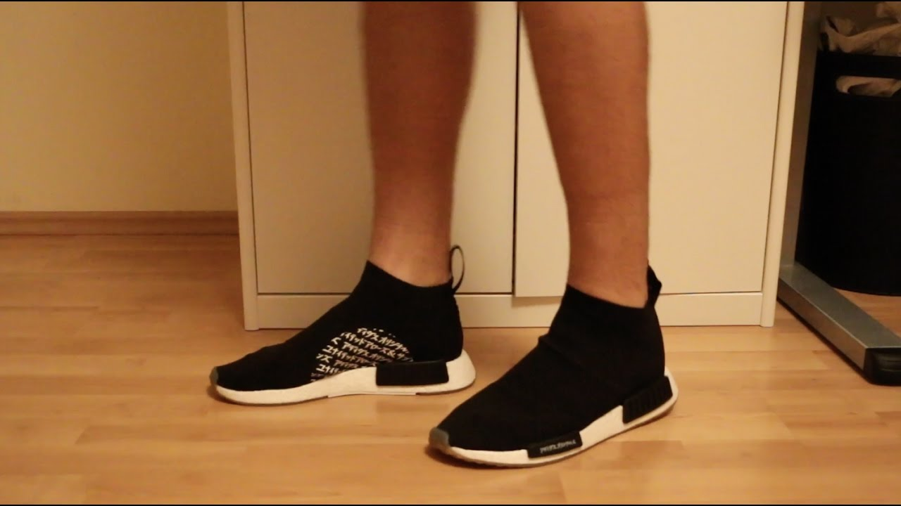 5803cc983 United Arrows   Sons x Adidas NMD CS1