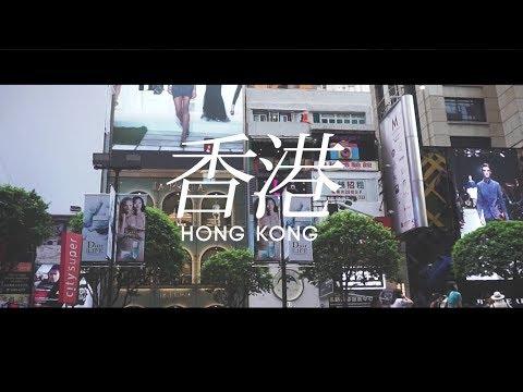 Hong Kong Travel Video Montage