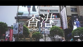 Video Hong Kong Travel Video Montage download MP3, 3GP, MP4, WEBM, AVI, FLV Agustus 2018