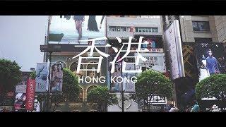 Video Hong Kong Travel Video Montage download MP3, 3GP, MP4, WEBM, AVI, FLV Mei 2018