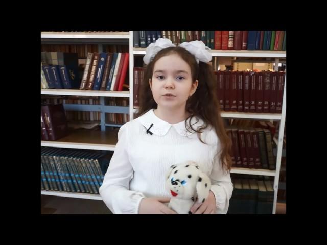 Изображение предпросмотра прочтения – ДарьяРахманова читает произведение «Кошкин щенок» В.Д.Берестова