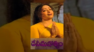 Devi Mahatyam Telugu Full Movie
