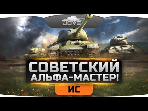 в танков танк обзоры оф ворлд игре