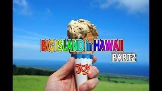 番外編  BIG ISLAND in HAWAII 1人ドライブ PART2(ハワイ島に行って来た)  動画サムネイル