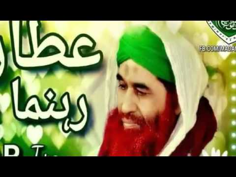 MERY MURSHID HAIN ATTAR | Faraz Attari | New Manqabat E Attar