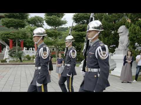2019 8 19 忠烈祠 陸軍儀隊完整交接過程 Martyrs' Shrine, Taipei. Changing of the Guard.