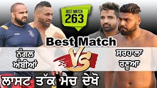 #263 Nangal Ambian Vs Sarhala Ranua Best Match Dansiwal (Hoshiarpur) Kabaddi Tounament 31 Dec 2017
