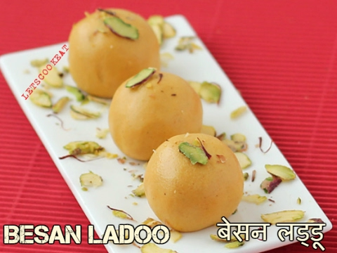 Download Youtube: Rakhi Special | Besan Ladoo Recipe | Traditional Indian Sweet Recipe for Festivals