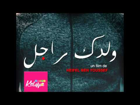 """Passage de """"Heifel Ben Youssef """" Sur Radio Kelma"""