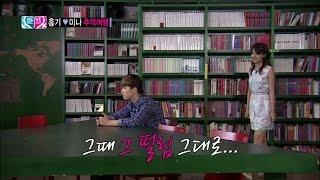 【TVPP】Lee Hongki(FTISLAND) - Sweet date with wife, 미나와 알콩달콩 남산 데이트 @ We Got Married