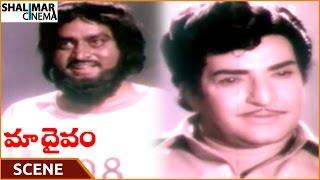 Maa Daivam Movie || Chalapathi Rao Apologized NTR For His Character || NTR,Jayachitra || Shalimarcin