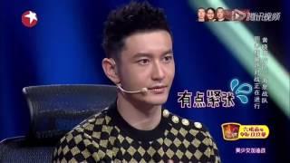 Download lagu 加油美少女 黃曉明戰隊 Mr.Chu