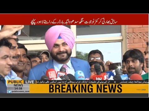 Navjot Singh Sidhu media talk at Wagah Border | 17th August 2018