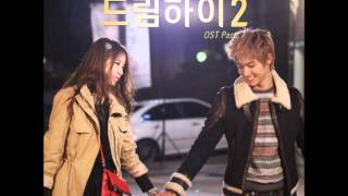 Jiyeon T-Ara Jb together Dream High 2 Ost Part 7.mp3
