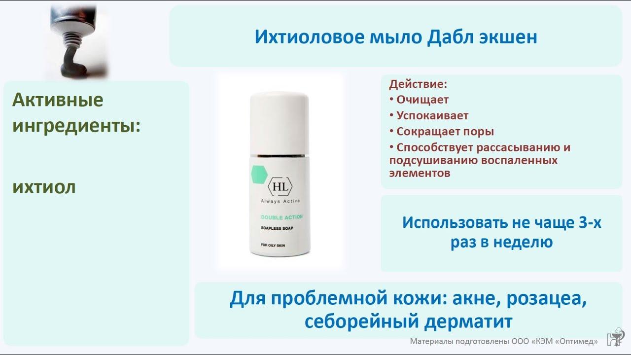 Увлажняющий крем с витамином С Holy Land C the Success Cream - YouTube