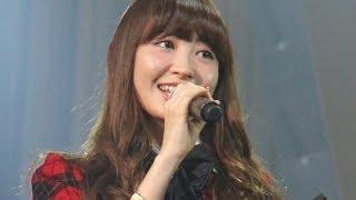 エンタメニュースを毎日掲載!「MAiDiGiTV」登録はこちら↓ http://www.youtube.com/maidigitv アイドルグループ「AKB48」の小嶋陽菜さんが6月18日、横浜ア...