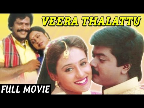 Veera Thalattu | Murali | Vineeth | Khushboo | Tamil Full Movie | Super Hit Tamil Movie