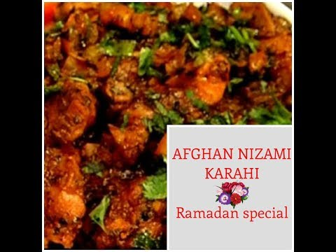 Afghan Nizami chicken karahi (ramadan special) kitchen with hina ||AFGHAN food ||quick & easy recipe