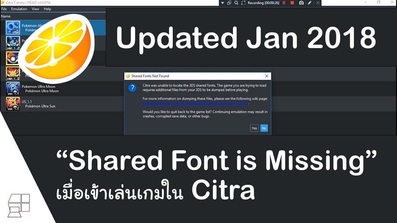 Citra Shared Font File Missing – Vehiculo