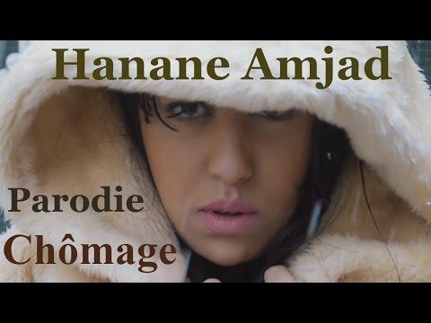 Hanane Amjad - Chômage (PARODY - Work From Home) | حنان أمجد - الشوماج