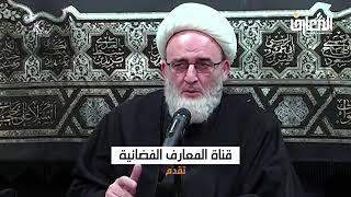 كيف نقترب من الإمام الحسين (ع) | الشيخ حسين كوراني