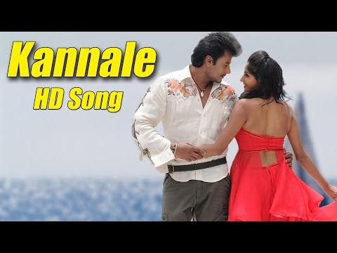 Ambareesha - Kannale - Kannada Movie Full Song Video | Darshan | V Harikrishna