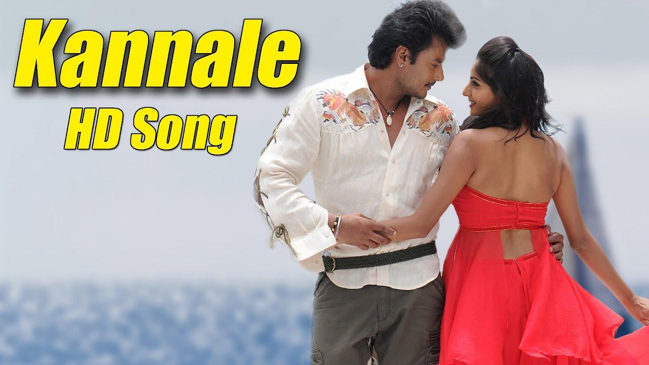 Ambareesha - Kannale - Kannada Movie Full Song Video | Darshan | V  Harikrishna