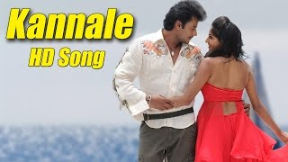 Ambareesha - Kannale Full Song Video | Darshan | V Harikrishna