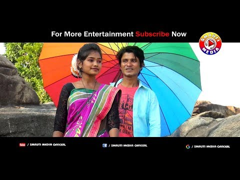 New Santali Video Song 2018 Full HD Rimil Jali Sagai Leka Topol Tahen Dulaldo