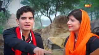 Thane ka bateu / lattest haryanvi song 2016 / pooja hooda / ashu khan / atpk / ndj music