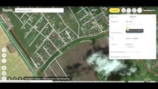 Народная карта Яндекса - Видеоуроки - Как создать улицу?