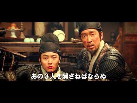 【おすすめ洋画】スカッとしたいなら、中国王朝で繰り広げられるアクション映画がおすすめ