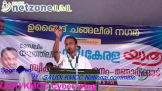 Muslim Youth League Yuva Kerala Yathra ( PK.Firos ) PART-1