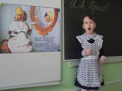 Изображение предпросмотра прочтения – ЭльвинаТагирова читает произведение «Обезьяна и зеркало» И.А.Крылова