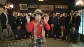 クノシンジ - ポータブルポップミュージック