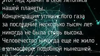 САУНДТРЕК И ТЕКСТ ИЗ ФИЛЬМА ДОМ 19