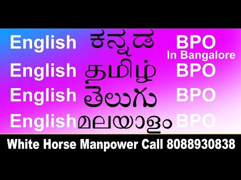 english-kannada/-tamil/-telugu-&-malayalam-bpo-jobs-in-bangalore