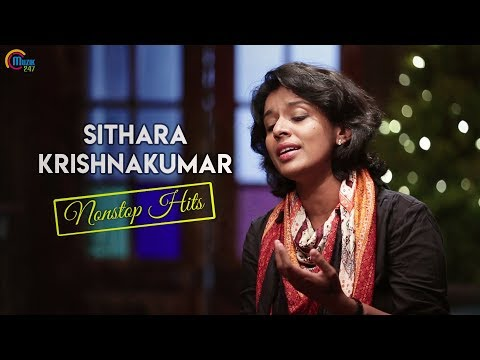 Sithara Krishnakumar Non-Stop Hits | Malayalam Songs Jukebox | Sithara Songs Playlist | Official