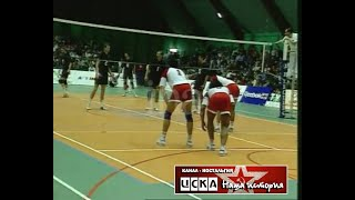 1992 AS Cannes France CSKA Moscow 1 3 Men Volleyball Champions Cup group stage