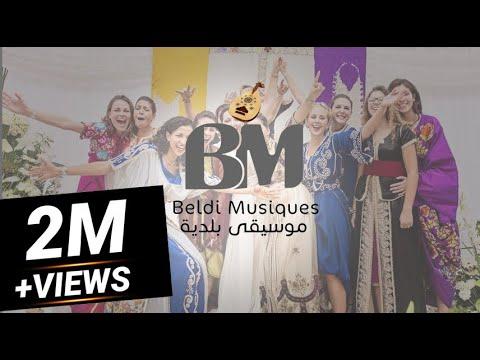 أجمل روائع طرب الفن البلدي - Beldi 2015 - MAYA 3OUD
