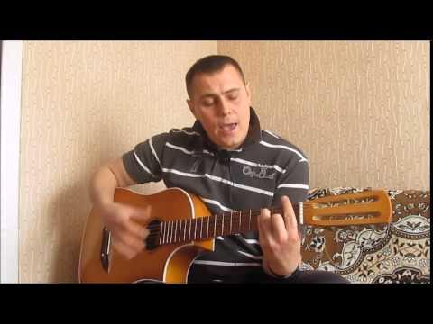 Дворовая песня под гитару «Детство золотое»
