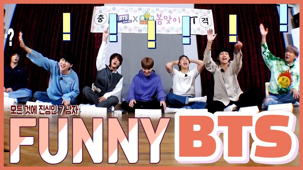 방탄소년단 웃긴 영상 모음 모든 것에 진심인 7남자 방탄소년단 웃긴 영상 ! ( BTS FUNNY MOMENT / BTS SUB )