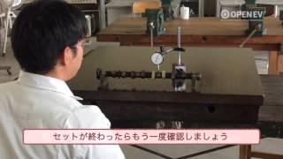ダイヤルゲージを用いたカムシャフトの振れの測定