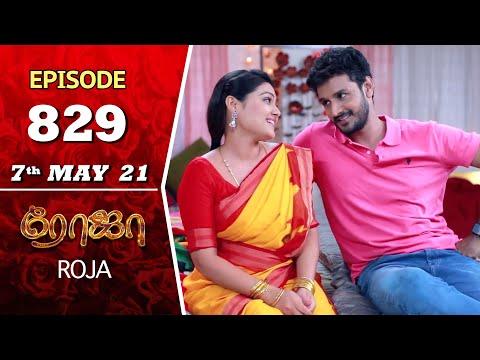 ROJA Serial | Episode 829 | 7th May 2021 | Priyanka | Sibbu Suryan | Saregama TV Shows Tamil