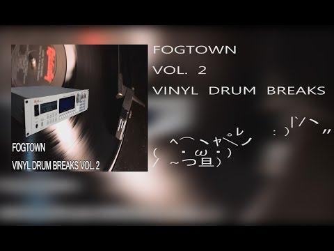 INEDIT VINYL DRUM BREAKS VOL. 2