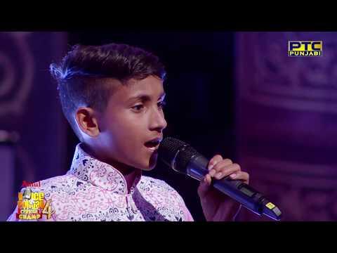 Karan Kumar | Shukar Dateya | Prabh Gill | Studio Round 02 | Voice Of Punjab Chhota Champ 4