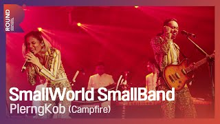 [ROUND FESTIVAL] Smallworld Smallband -PlerngKob